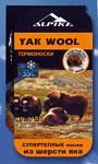 Термоноски Alpika Yak Wool