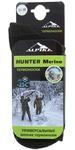 Термоноски Alpika Hunter Merino