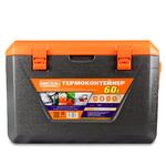 Термоконтейнер Biostal с боковыми ручками 60л CB-60G