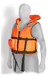 Спасательный жилет Рыбак